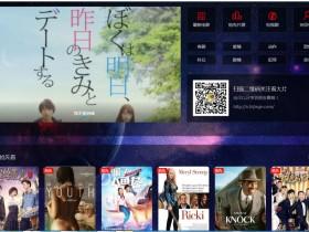 永久包更新免授权最新版freekan3.8.5自动采集电影源码免费看vip视频,无需人工管理