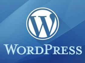 WordPress 优化 MySQL 数据库慢查询提升网站访问速度