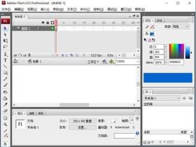 动画制作软件Adobe Flash CS3中文绿色版 v9.0