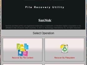 数据恢复软件RescuePRO 6破解版 v6.0.6(附注册机)