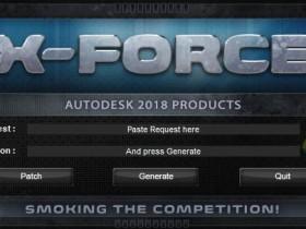 AutoCAD2018 32位+64位注册机免费下载