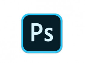 Adobe Photoshop CS6简体中文安装破解版中文精简版