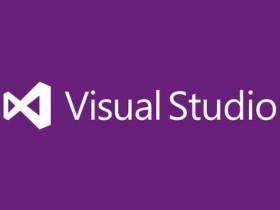 Visual Studio 2015 官方简体中文MSDN正式版下载(VS2015破解版)