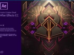 Adobe After Effects CC 2017(AE2017)官方免费完整破解版下载
