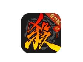 策略性的三国手游《三国杀》移动版 v3.8.0单机破解版