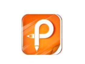 极速PDF编辑器破解版 v2.0.2.3(附激活码)