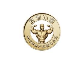 赛普私教健身学院基础全集教程
