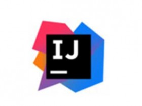 JAVA集成开发环境 JetBrains IntelliJ IDEA Ultimate 2021.2.2 汉化版
