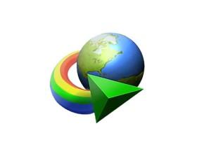IDM下载神器Internet Download Manager IDM 中文破解版