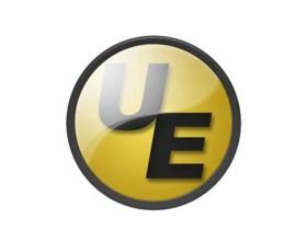 文本编辑器IDM UltraEdit Pro中文破解版 Windows/ macOS(附破解补丁)