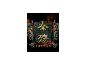 角色扮演游戏《秦殇》简体中文免安装版