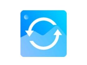 HEIC转PNG工具 迅捷图片格式转换器 v2.0.0.0 官方版