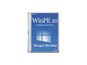 Windows PE工具 WinPE 10-8 Sergei Strelec 2021.07.21 免费版