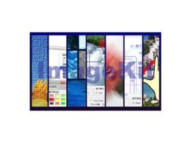 Almediadev ImageKit VCL 1.40 for DXE3-11 Alexandria