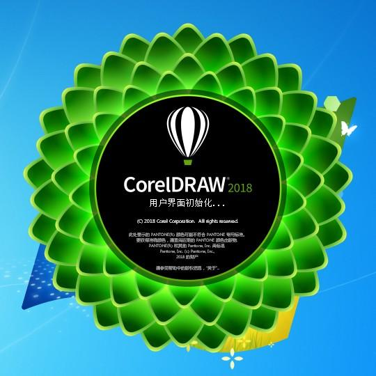 CorelDRAW X4 X5 X6 X7中文版软件正版视频教程+CDR教程素材/字体