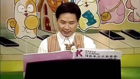 林文信视频教学12小时学会流行键盘基础教程视频电子书及全24集视频