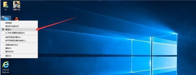 UltraISO怎么安装原版Win10? UltraISO的U盘安装Win10系统图文教程