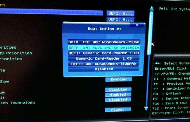 最详细的主板BIOS中英文对照表大全