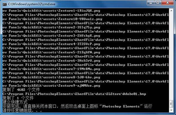 图像编辑软件 Adobe Photoshop Elements 2022 中文版