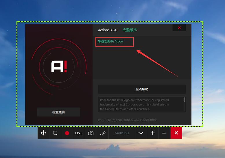 屏幕录像软件 Mirillis Action! v4.21 多语言破解版