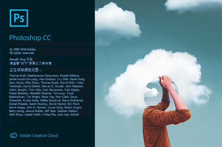 图片处理 Adobe Photoshop 2021 Windows/ macOS 中文破解版(附激活工具)