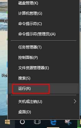 Windows10局域网共享功能如何开启?