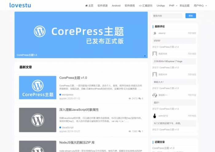 wordpress cms主题 CorePress免费下载